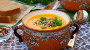 Фото рецепта Морковно-ананасовый суп-пюре с карри