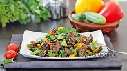 Фото рецепта Салат с чёрной фасолью и говядиной