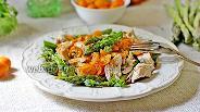 Фото рецепта Салат с кумкватом, курицей и спаржей