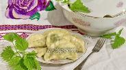 Фото рецепта Вареники с крапивой