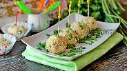 Фото рецепта Салатные шарики c печенью трески в кунжуте