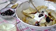 Фото рецепта Вареники с черникой