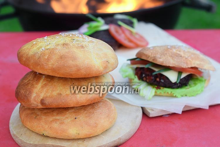 Фото Булочки для бургеров с солью