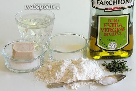 Подготовим ингредиенты: муку, соль и сахар, тёплую воду, дрожжи свежие, оливковое масло и листики тимьяна свежего.