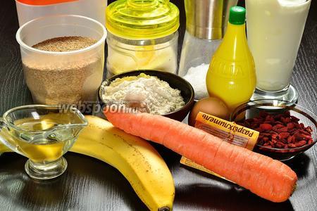 Приготовим все продукты: морковь (1 среднего размера или 1 крупная), банан, отруби (у меня овсяные, 3/4 стакана), натуральный йогурт (не питьевой), муку (3/4 стакана), растительное масло (можно и оливковое), ягоды годжи, сахар, соль, соду, разрыхлитель и чуточку лимонного сока. В составе есть и разрыхлитель, и сода. Так было в исходном рецепте. Не знаю насколько это целесообразно, но я решила здесь не отступать от рецепта.
