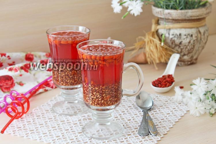 Фото Льняной кисель с ягодами годжи