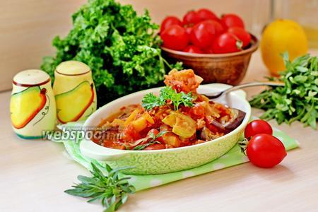 Тушёное филе минтая с овощами