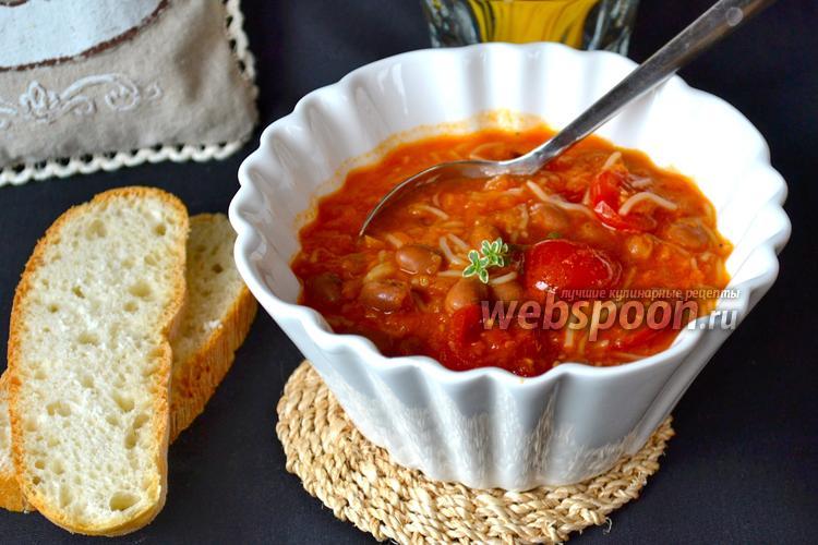 Фото Томатный суп с красной фасолью