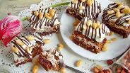 Фото рецепта Шоколадные пирожные «Прелесть»