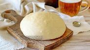 Фото рецепта Тесто для пиццы на светлом пиве