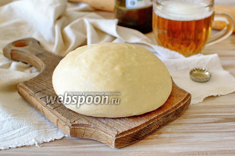 Фото Тесто для пиццы на светлом пиве