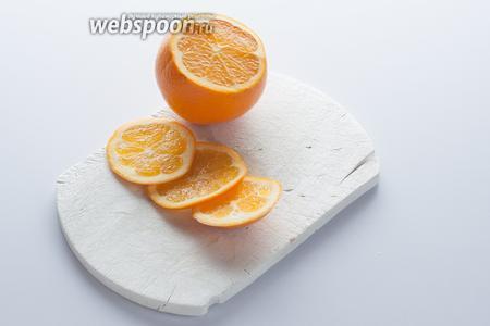 Готовим кружок апельсина для декора.