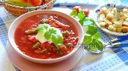 Фото рецепта Суп витаминный