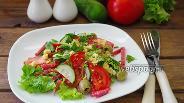 Фото рецепта Салат итальянский с салями