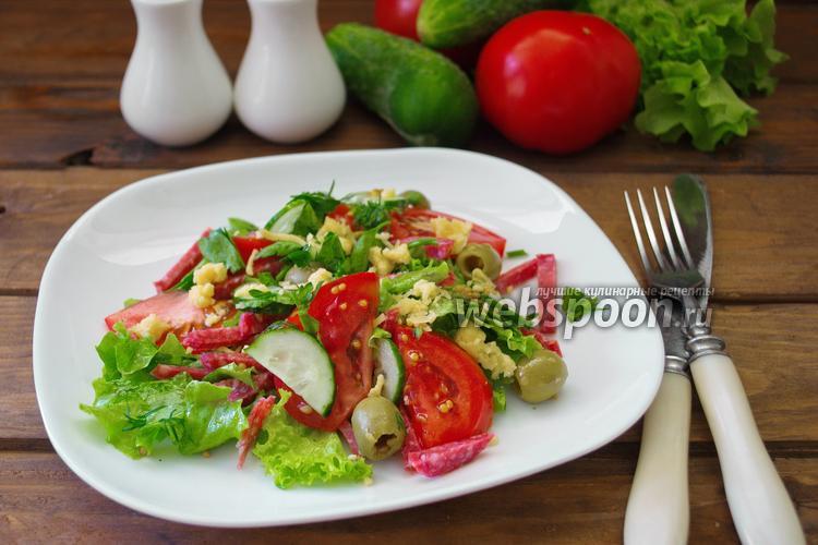 Фото Салат итальянский с салями