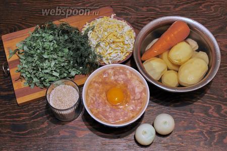 Потребуется картофель, морковь, яйца (вкрутую, натереть на крупную тёрку), фарш (можете брать ваш любимый), яйцо сырое (в фарш), щавель, укроп, петрушка, сливки (у меня фермерские) или сметана, лук, бульон, рис, соль, перец.