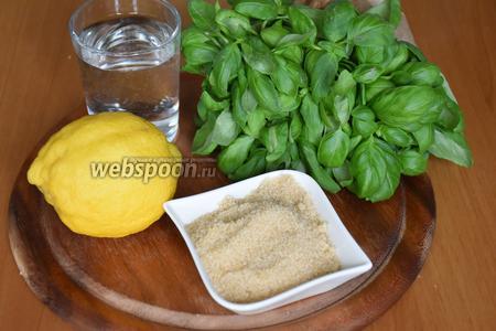 Для приготовления лимонада нам понадобится базилик, лимон, сахар и минеральная сильногазированная вода.
