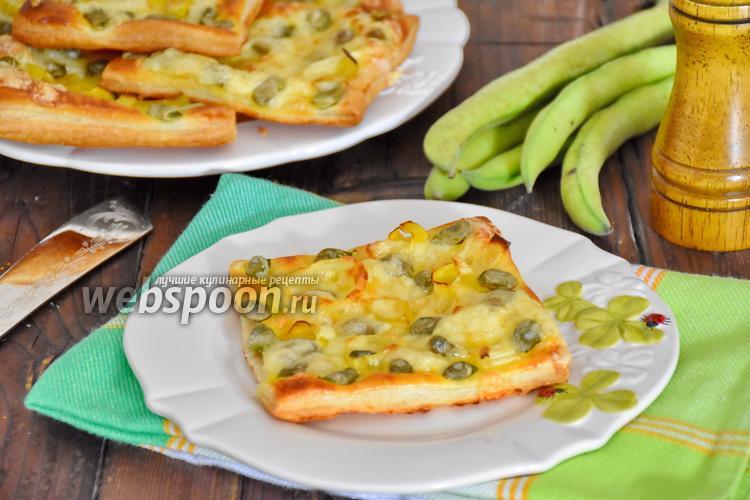 Фото Слойки с бобами и сыром