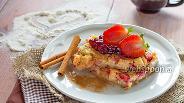 Фото рецепта Пирог с ревенем и клубникой