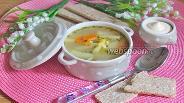 Фото рецепта Гороховый суп из копчёных хребтов сёмги