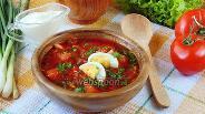 Фото рецепта Украинский зелёный борщ со свёклой и щавелем