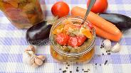 Фото рецепта Салат «Десятка» на зиму из баклажанов