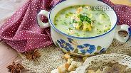 Фото рецепта Суп сырный с сёмгой и шпинатом в мультиварке