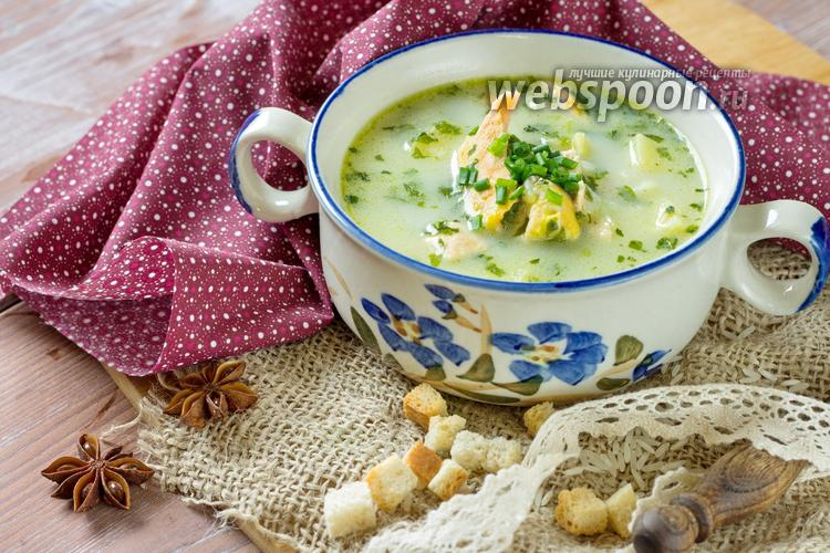 Фото Суп сырный с сёмгой и шпинатом в мультиварке