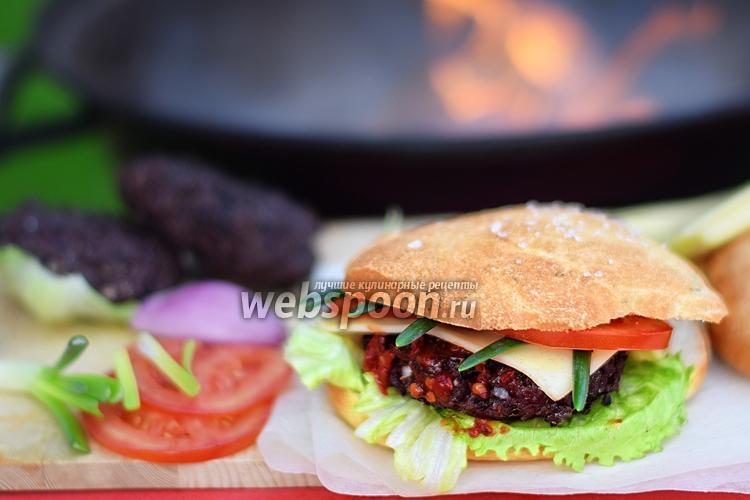 ирландский гамбургер рецепт