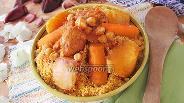 Фото рецепта Кус-кус с курицей