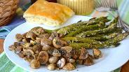 Фото рецепта Спаржа с грибами