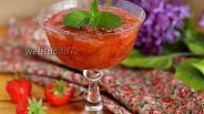 Фото рецепта Варенье из ревеня и клубники в мультиварке