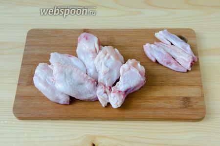Куриные крылья промываем и просушиваем. Режем каждое крыло на 3 части. Самую узкую отставляем, она нам не нужна.
