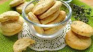 Фото рецепта Сконы с лавандой