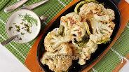 Фото рецепта Цветная капуста запеченная в духовке с чесночным соусом