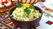 Фото рецепта Салат из молодой капусты с кукурузой и плавленым сыром