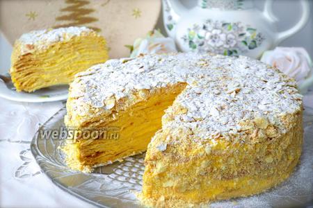 Торт Наполеон Абрикосовый