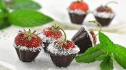 Фото рецепта Клубника в шоколаде