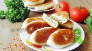Фото рецепта Пирожки с чечевицей