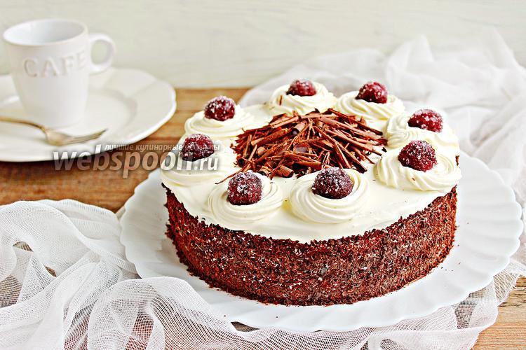 шварцвальдский вишневый торт