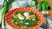 Фото рецепта Холодный суп из щавеля