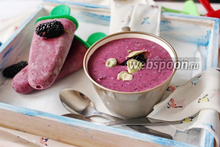 Фото Смузи-мороженое из шелковицы