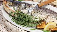 Фото рецепта Толстолобик запечённый в духовке