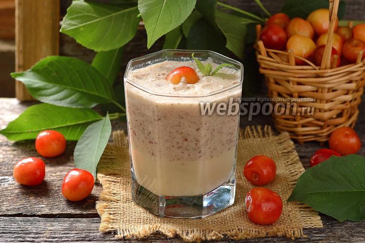 Фото Молочный коктейль с черешней