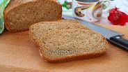 Фото рецепта Ржаной хлеб с кофейным ароматом в хлебопечке