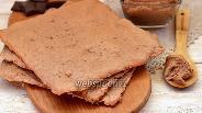 Фото рецепта Белковые шоколадные коржи
