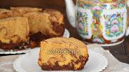 Фото рецепта Мраморный пирог с тыквой и шоколадом в мультиварке
