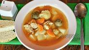 Фото рецепта Суп с брюссельской капустой и тушёнкой