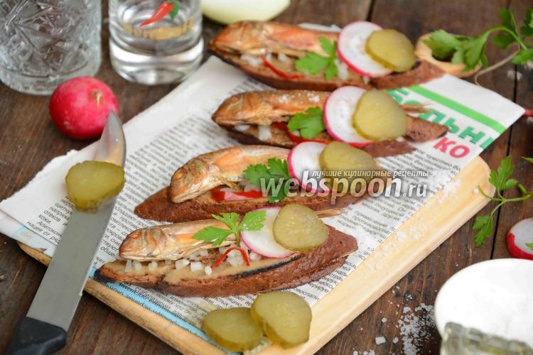 Фото Бутерброды с копчёной барабулькой