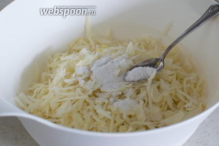 Переложите в глубокую чашу, добавьте соль.